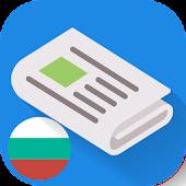 Новини с България