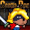 CastleDog (캐슬독)