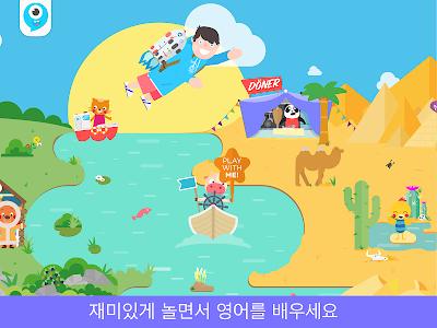 Lingokids - 아이들을위한 영어 언어 배우기 이미지[2]