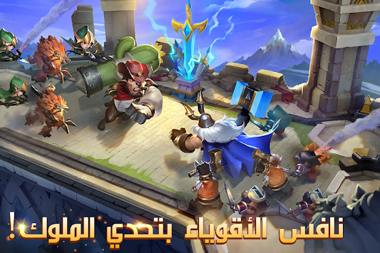 Castle Clash: كاستل كلاش APK screenshot thumbnail 4