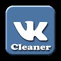 Descargar Очистка страницы и группы VK 1.15 APK