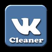 App Очистка страницы и группы VK version 2015 APK
