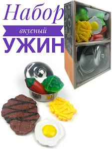 """Игровой набор серии """"Кухня"""", DW230865-8"""