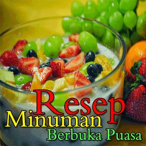 Image Result For Aneka Resep Minuman Dingin Berisi
