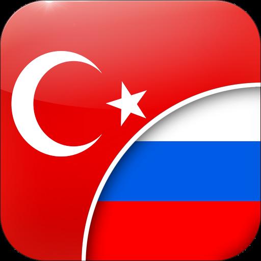 Android aplikacija Turško-slovenski Prevajalec na Android Srbija