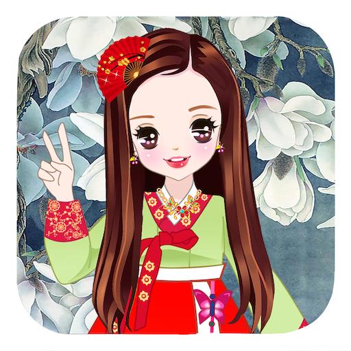 Dress up the Qing princess (game)
