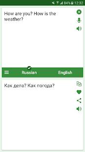 Russian - English Translator for pc