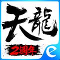 Free Efun-天龍八部3D-英雄大會 APK for Windows 8