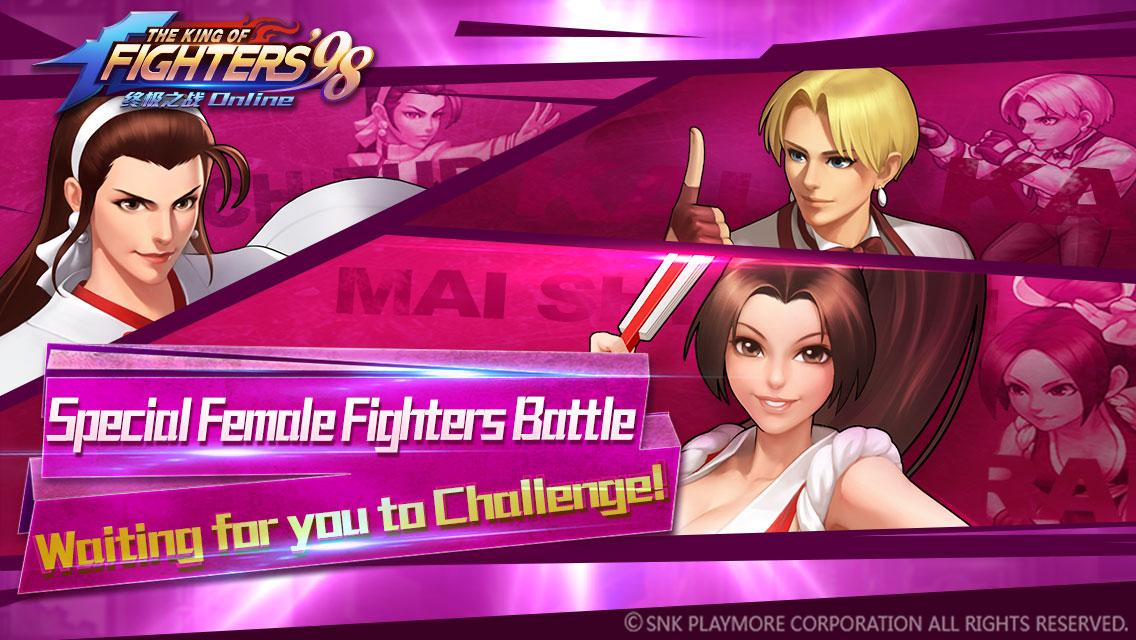KOF98 ULTIMATE MATCH ONLINE Screenshot 8