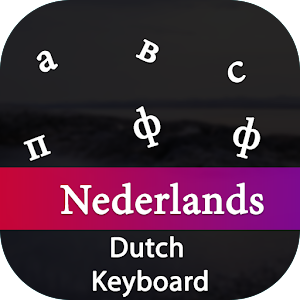 Dutch Input Keyboard 1.1