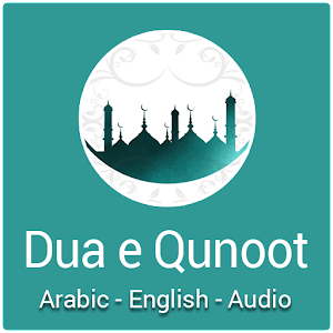 Dua e Qunoot Audio for PC-Windows 7,8,10 and Mac