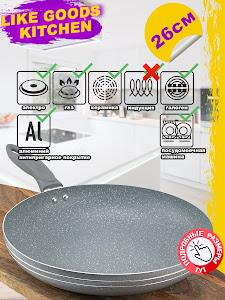Сковорода серии Like Goods, LG-11921