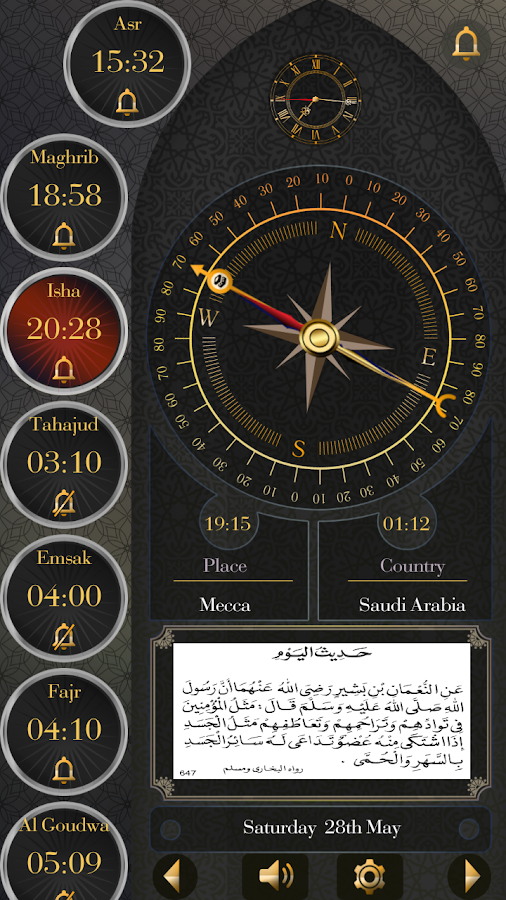 Belal II Screenshot 4