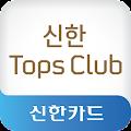 Download 신한카드 프리미엄 쿠폰 APK for Android Kitkat