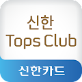 Free 신한카드 프리미엄 쿠폰 APK for Windows 8