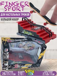 """Игрушка, набор серии """"город игр"""" N2.1"""