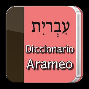 Diccionario Arameo For PC (Windows & MAC)