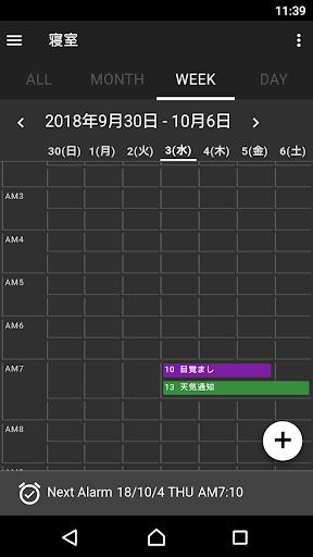 Link Time App screenshot 5