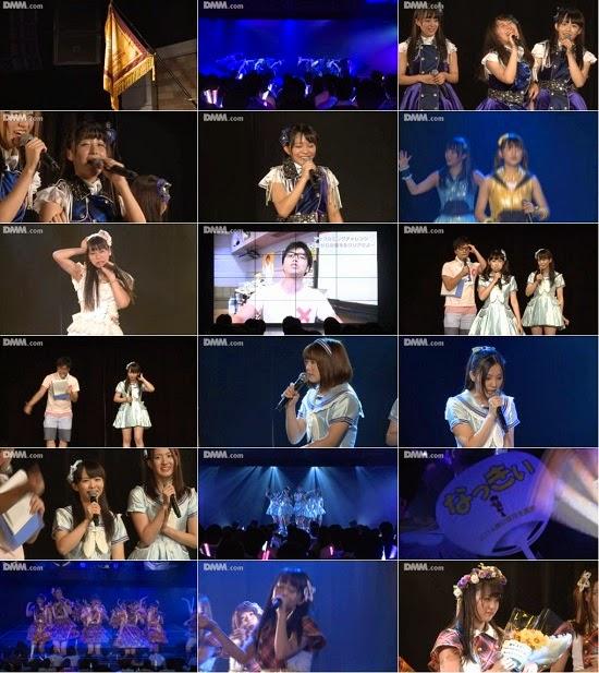(LIVE)(公演) SKE48 アップカミング公演~夏~ 鎌田菜月の生誕祭 140828