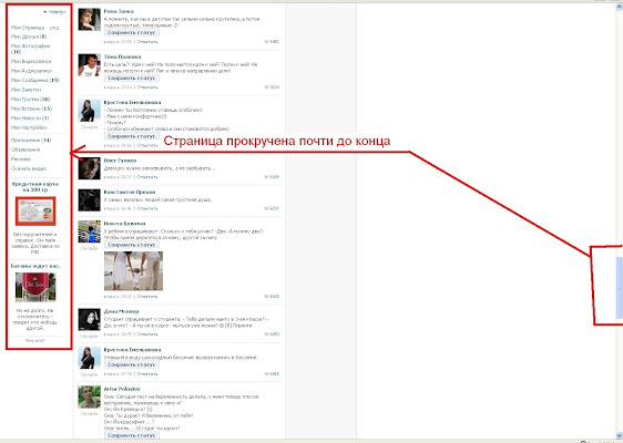 Как узнать ip адрес вконтакте. . Отвечать на вопросы могут только зарегист