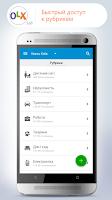 Screenshot of OLX.ua Free Classifieds