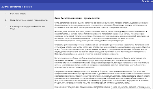 download Диета на один день 2006