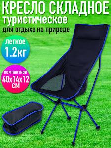 Кресло, серии Город игр, LG-13175