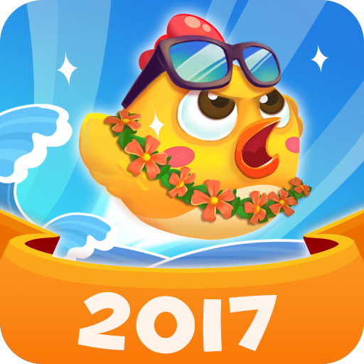 Run Run Chicken 2017 (game)