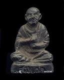 พระรูปหล่อสมเด็จพระพุฒาจารย์ โตฯ หลวงปู่นาค วัดระฆัง สร้าง ปี2495
