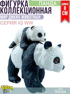 "Игрушка-фигурка серии ""Город Игр"", панда XL, с детенышем"