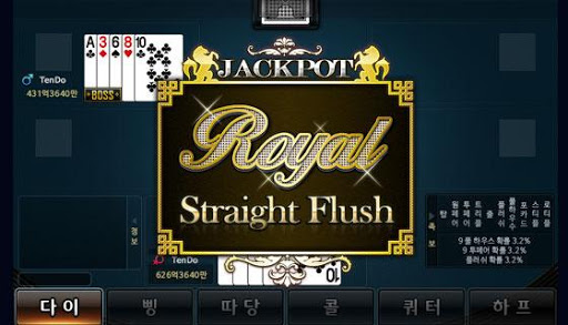 Mgame Poker - 7Poker, HighLow - screenshot