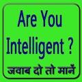 Paheliya Are You Intelligent APK for Bluestacks