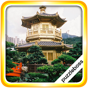 Jigsaw Puzzles: Hong Kong for Android