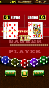 Vegas Baccarat Casino Game - screenshot