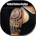 Tattoo Tribal Design Icon
