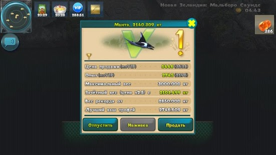 World of Fishers, Fishing game APK for Bluestacks