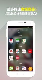 App HoneyScreen集點紅利鎖屏-解鎖手機免費省錢賺點數 apk for kindle fire
