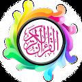 App AlQuran (Belajar Qiro'at) apk for kindle fire