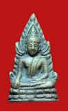 พระพุทธชินราช พิมพ์ต้อบัวขีด ปี 85 (ไม่มีโค๊ต)
