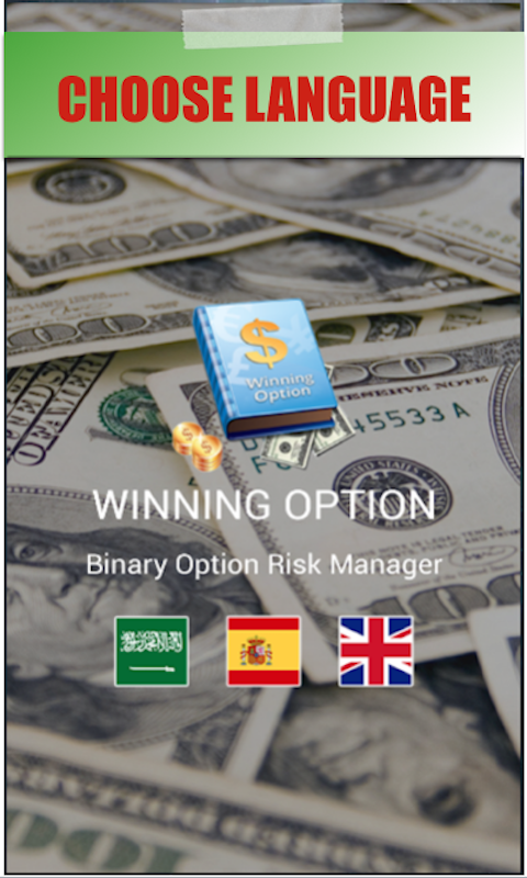 Binary Options Risk Manager Screenshot 0