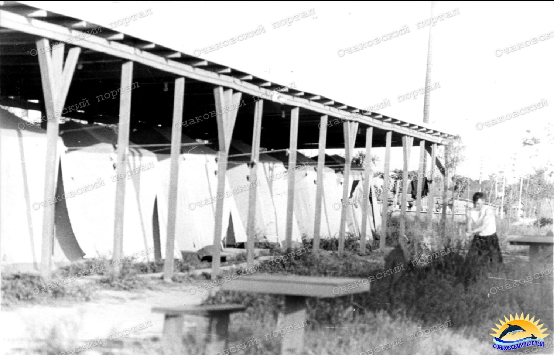 Курорт Очаков. 1966 г.