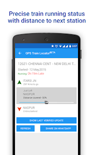 Live Train Status, PNR Status & Indian Rail Info Screenshot