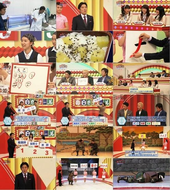 (TV-Variety)(720p) 峯岸みなみ 向井地美音 西野未姫 – 新クイズ面白ゼミナール 141009