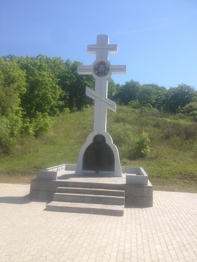 Worship Cross To Pioneer Cossa