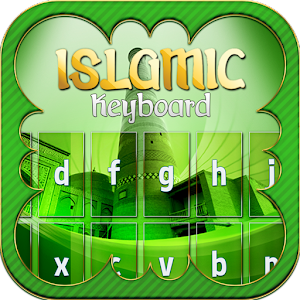 Islamic Keyboard