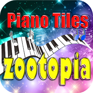 Try Everything Piano Tiles 1.5