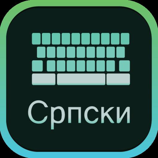 Android aplikacija Serbian Keyboard na Android Srbija