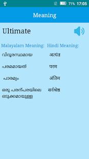 flirting meaning in malayalam songs free english version