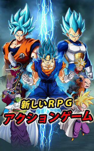Saiyan Legends For PC