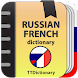 Russian-french and French-russian dictionary